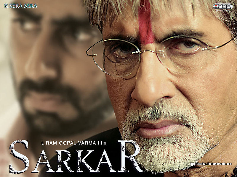 Sarkar- The Movie